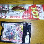 釣具のポイント閉店セールに行ってまた散財してきた。ロックフィッシュ用の「バサロHD」「デコイ スライディンヘッドヘビー」