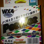税込み800円以下のPEライン買ってみた(0.6号:150M)。自分流ライン代のケチり方。
