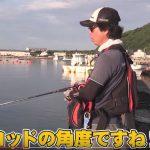 メジャークラフト新製品(ジグラバー スルー、パラワーム グラブ)が随所に入ったヒロセマンのショアラバ釣行動画が公開!