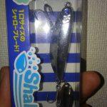 夜も使える表層系ブレード搭載ルアー、BlueBlue「シャルダス20」のダウンサイジング版「シャルダス14」買ってきた。