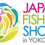 ジャパンフィッシングショー2018に行くべきか、フィッシングショー大阪2018に行くべきかを悩む
