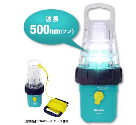手軽に集魚!夜釣りで効果大の集魚灯「Hapyson 乾電池式LED 水中集魚灯」フィッシュイーター狙いにも。