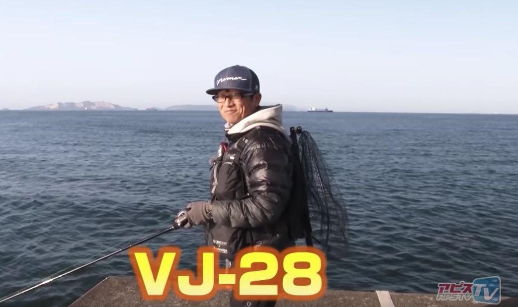 公開された動画「コアッ!」でさらりと紹介された、コアマンのバイブレーションジグヘッド新サイズ「VJ-28」