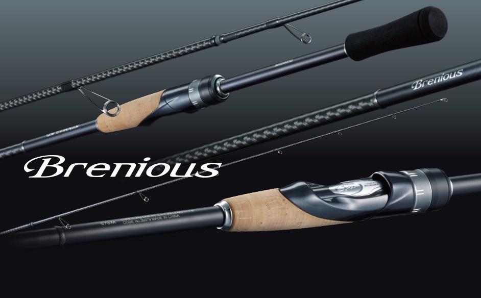 新製品連発のシマノから、リニューアルされた新ロッド「19 Brenious(19ブレニアス)」が発表!