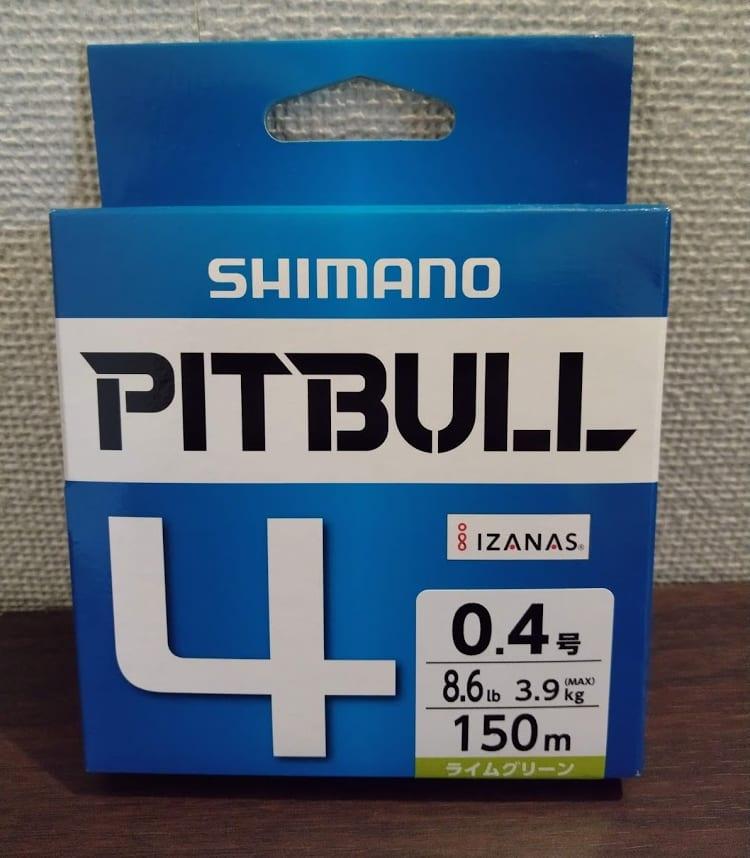【今更】シマノの激安PEライン「ピットブル4(0.4号)」のインプレ。ライトゲーム用に非常に良い!