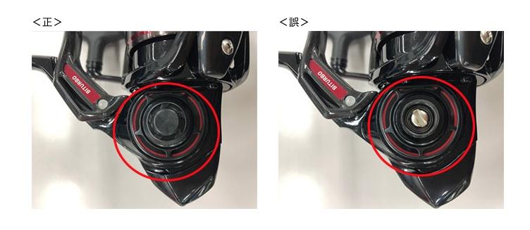購入された方は要チェック。ダイワの新LBリール「CYGNUS LBD(シグナス LBD)」にハンドルキャップ装着漏れ問題