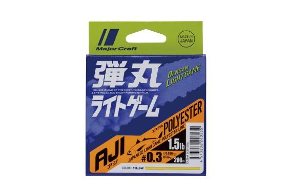 メジャークラフトより安価な「弾丸ライトゲームAJIエステル」「弾丸ライトゲームFCフロロカーボン」ラインが登場!