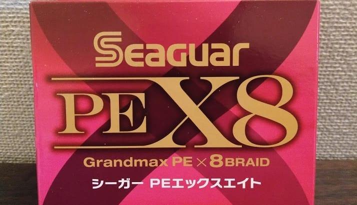 新しく0.4号が追加!「シーガー PE エックスエイト 0.4号」のインプレ